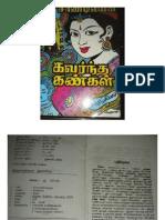 Kavarntha Kangal - Sandilyan.pdf