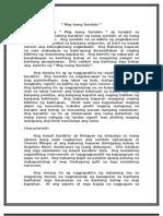 Term Paper 2
