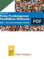 PPPM 2013-2025 BAB 5 BAH B.pptx