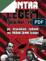 Contra Legem 2013 ΡΑΠαΝ-ΣΑΦΝ εαακ