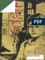 Saleem Ki Apbeti-Muhammad Yonus Hasrat-Feroz Sons-1978