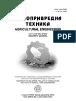 POLJOPRIVREDNA TEHNIKA-02-2012