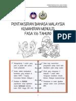 Bahasa Malaysia Menulis Fasa 1, 2013(6 Tahun)