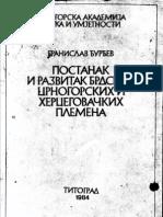 Branislav Đurđev - Postanak Crnogorskih Plemena