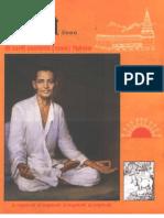 2000 कल्याणी  विशेषांक -   संत श्री स्वरूपानंद (पावस) अंक.