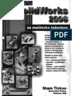 Solidworks 2006 Za Masinske Inzenjere Komplet