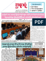 Yadanarpon Newspaper (10-4-2013)