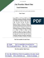 Pin Yin Practice Sheet