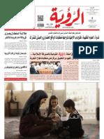 Alroya Newspaper 10-04-2013