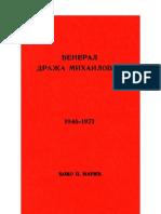 Djeneral Draza Mihailovic 1946-1971 Djoko P Maric