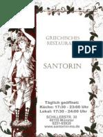 Speisekarte - Santorini Münster
