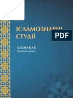 almanax_0_2013
