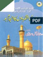 YazeediLashkarionKaAnjaam.pdf
