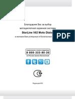 V62user_installv1(120x155) v2.pdf