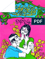 Yaddanapudi Sulochana Rani Radha Krishna(1)