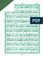 Akram at Tarajim Surah 9 11