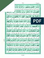Akram at Tarajim Surah 9 12