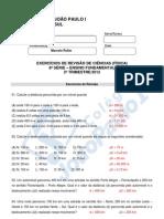 8serie Gabarito Revisao Prova Trimestral Fisica 20120817