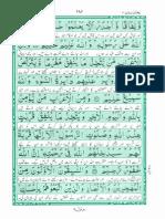Akram at Tarajim Surah 9 13