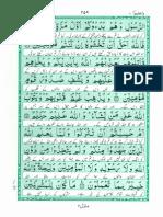 Akram at Tarajim Surah 9 3