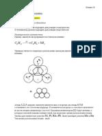lection20.pdf