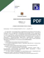 Prikaz Ministerstva Zdravoohranenija Respubliki Moldova