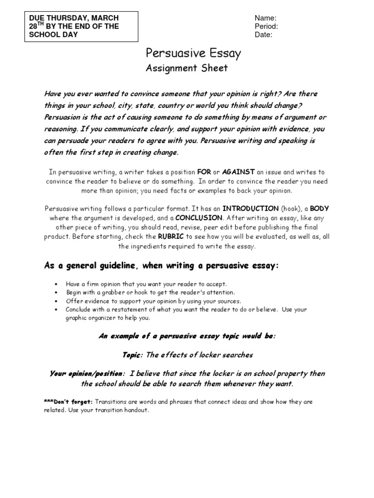 Narrative Essay Example High School Persuasive Essay Assignment Sheet Persuasion Essays Sexual Assault Essay also Causal Essay Outline Locker Searches Essay Essay Search Engines What Is Culture Essay  Persuasive Techniques In Essays