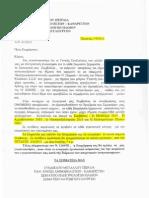 Συνδικάτο Εργατοϋπαλλήλων Μετάλλου Ν. Πειραιά - Αττικής και Νήσων