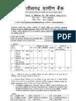 Notification Chhattisgarh Gramin Bank Oficers OfficeAsst
