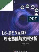 LS DYNA FAQ quasi Static