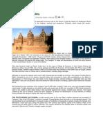 Andalus in Timbuktu