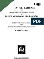 Majmaul Bahrain of Prince Dara Shikoh