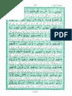 Akram at Tarajim Surah 18 3