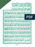 Akram at Tarajim Surah 18 4