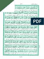 Akram at Tarajim Surah 18 6
