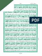 Akram at Tarajim Surah 18 9
