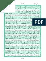 Akram at Tarajim Surah 18 10