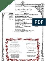 Buku Program Sambutan Kemerdekaan 2010