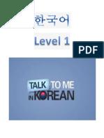 Talk to Me in Korean - Level 1