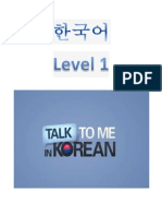Talk to Me in Korean - Level 1