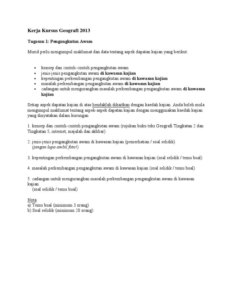 Format Kerja Kursus Geografi 2013