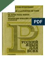 6 - Russo Para Todos - LivroTexto
