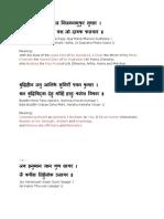 Hanuman Chalisa Explaination