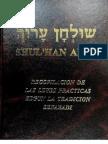 Shuljan Aruj Hamoed