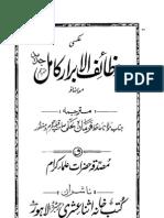 Wazaif-ul-Abrar