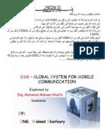 Full GSM Course In Arabic.pdf