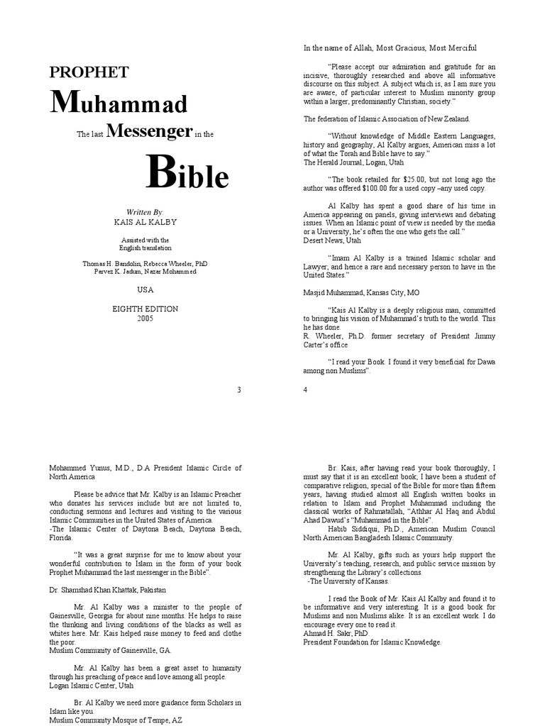 muhammad the last prophet in the bible by kais al kalby prophets