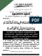 Ahadoun Ahad