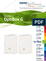 Каталог Корпуса из полиэстера OptiBox G.pdf