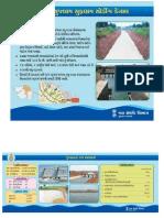Presentation All Departnet1 (Based on Ambaji)
